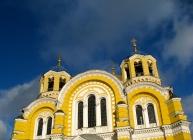St. Volodymyr's in Kyiv