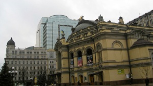 Kyiv: old meets new