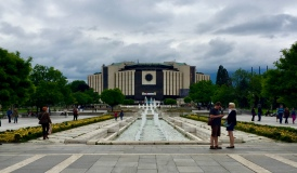 Sofia's Soviet-style National Palace of Culture